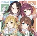 【キャラクターソング】アプリゲーム CUE! Team Single 03 「Good meal, Good life」/AiRBLUE Windの画像