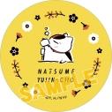 【グッズ-食品】夏目友人帳 ニャンコ先生巾着付きお茶缶/マグカップの画像