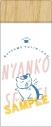 【グッズ-ビン】夏目友人帳 ニャンコ先生ステンレスボトルの画像