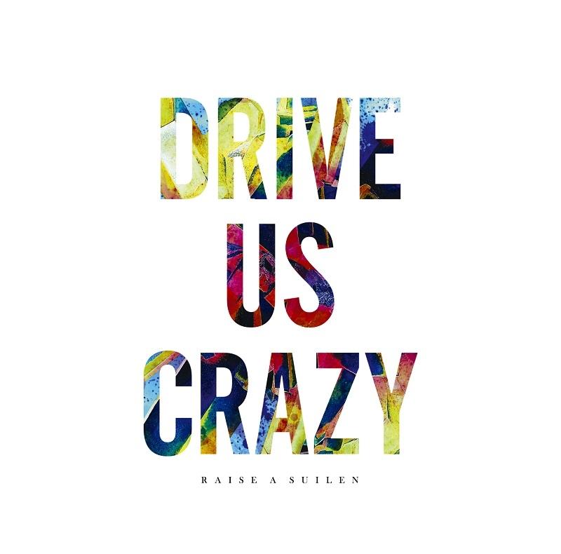 【キャラクターソング】BanG Dream! バンドリ! RAISE A SUILEN DRIVE US CRAZY 通常盤