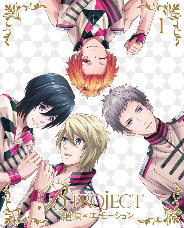 【DVD】TV B-PROJECT~絶頂*エモーション~ 1 完全生産限定版