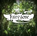 【サウンドトラック】TV Fairy gone フェアリーゴーン オリジナルサウンドトラックの画像