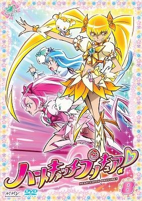 【DVD】TV ハートキャッチプリキュア! 8