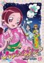 【DVD】TV ハートキャッチプリキュア! 9の画像