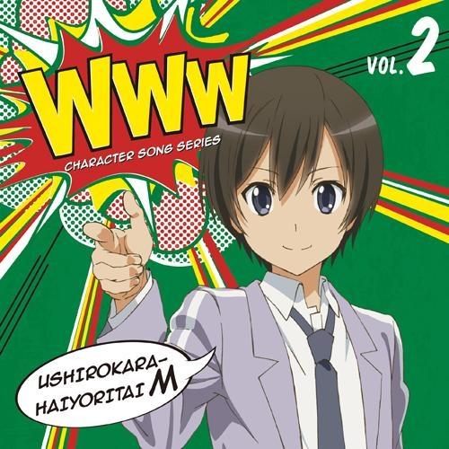 【キャラクターソング】TV 這いよれ!ニャル子さんW WWWキャラクター・ソングシリーズ02 真尋 (CV.喜多村英梨)