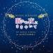 MUSIC WHISPER【眠れぬ夜にささやいて】the poetry reading by 山谷祥生(ルーク役)&高塚智人(カイト役)
