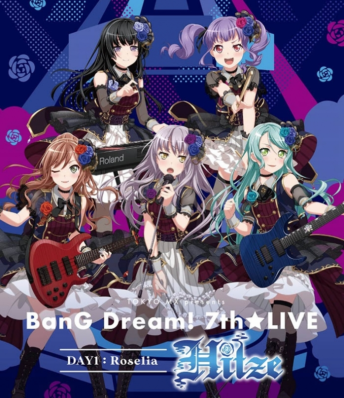 【Blu-ray】TOKYO MX presents BanG Dream! 7th☆LIVE DAY1:Roselia Hitze