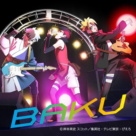 【主題歌】TV BORUTO-ボルト- NARUTO NEXT GENERATIONS OP「BAKU」/いきものがかり 完全生産限定盤(アナログ盤)