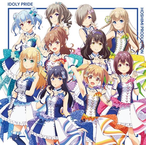 【キャラクターソング】IDOLY PRIDE 星見プロダクション IDOLY PRIDE 初回生産限定盤