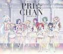 【Blu-ray】ライブ キラッとプリ☆チャン Hello! プリ☆チャンワールドの画像