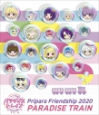 【Blu-ray】ライブ プリパラ Pripara Friendship 2020 パラダイストレイン!の画像