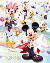 【Blu-ray】Disney 声の王子様 Voice Stars Dream Live 2020の画像