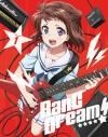 【Blu-ray】TV BanG Dream!〔バンドリ!〕 Vol.1の画像