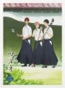 【Blu-ray】TV ツルネ -風舞高校弓道部- 第二巻の画像