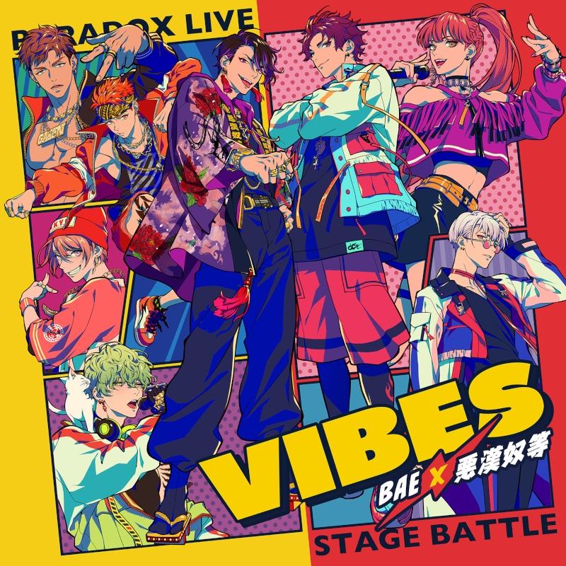 """【キャラクターソング】Paradox Live Stage Battle """"VIBES"""" BAE×悪漢奴等"""