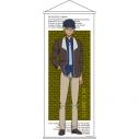 【グッズ-タペストリー】名探偵コナン 全身特大タペストリーVol.3 バーボンの画像