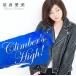 TV 風夏 OP「Climber's High!」/沼倉愛美 初回限定盤