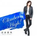 【主題歌】TV 風夏 OP「Climber's High!」/沼倉愛美 通常盤の画像