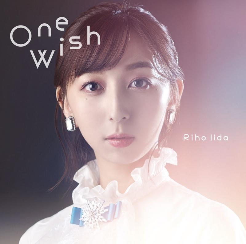 【主題歌】TV キングスレイド 意志を継ぐものたち ED「One Wish」/飯田里穂 初回限定盤