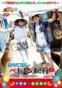 【DVD】下野紘のおもてなシーモ! 第6巻 おもてなしベトナム紀行~下野紘、ベトナムに行く~前編の画像