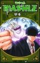 【コミック】マッシュル-MASHLE-(4)の画像