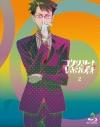 【Blu-ray】TV コンクリート・レボルティオ~超人幻想~ 2 特装限定版の画像