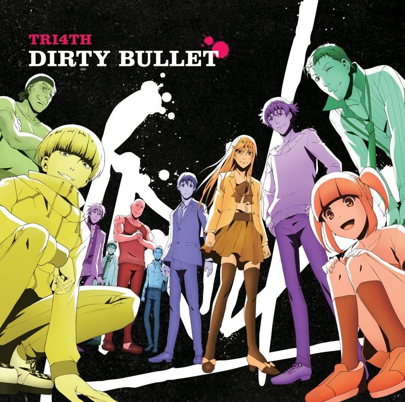 【主題歌】TV 博多豚骨ラーメンズ ED「DIRTY BULLET」/TRI4TH