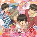 【主題歌】TV SUPER LOVERS 2 ED「ギュンとラブソング」/海棠4兄弟の画像
