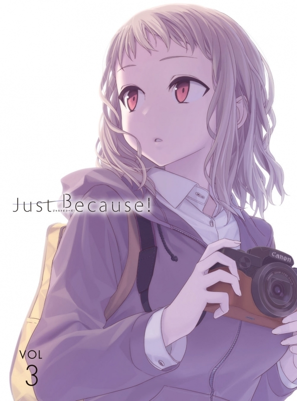 【Blu-ray】TV Just Because! 第3巻 初回限定版