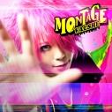 【主題歌】TV 信長の忍び 主題歌「MONTAGE」/VALSHE 初回限定盤Bの画像