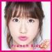 フレンチ・キス/French Kiss 初回生産限定盤A