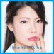 フレンチ・キス/French Kiss 初回生産限定盤C