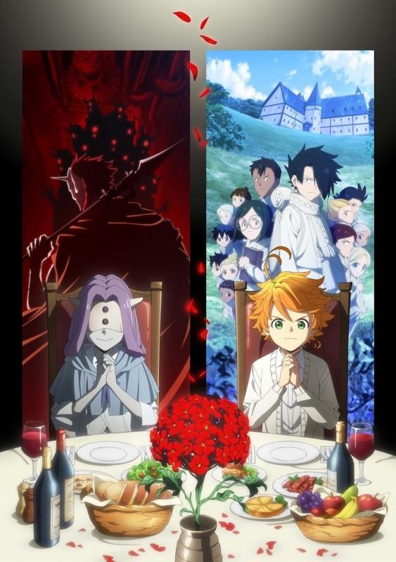 【Blu-ray】TV 約束のネバーランド Season2 1 完全生産限定版