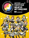 【Blu-ray】THE IDOLM@STER MILLION LIVE! 3rd LIVE TOUR BELIEVE MY DRE@M!! 05@FUKUOKAの画像