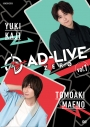 【DVD】舞台 AD-LIVE ZERO 第1巻 梶裕貴×前野智昭 通常版の画像