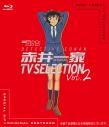 【Blu-ray】TV 名探偵コナン 赤井一家 TV Selection Vol.2の画像