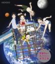 【Blu-ray】映画 宇宙ショーへようこそ 通常版の画像