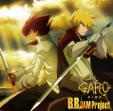 【主題歌】TV 牙狼<GARO>-炎の刻印- OP「B.B.」/JAM Projectの画像