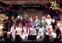 【Blu-ray】舞台 KING OF PRISM-Rose Party on STAGE 2019-の画像