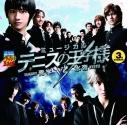 【アルバム】ミュージカル『テニスの王子様』3rdシーズン 青学VS氷帝の画像