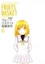 【コミック】愛蔵版 フルーツバスケット(6)の画像