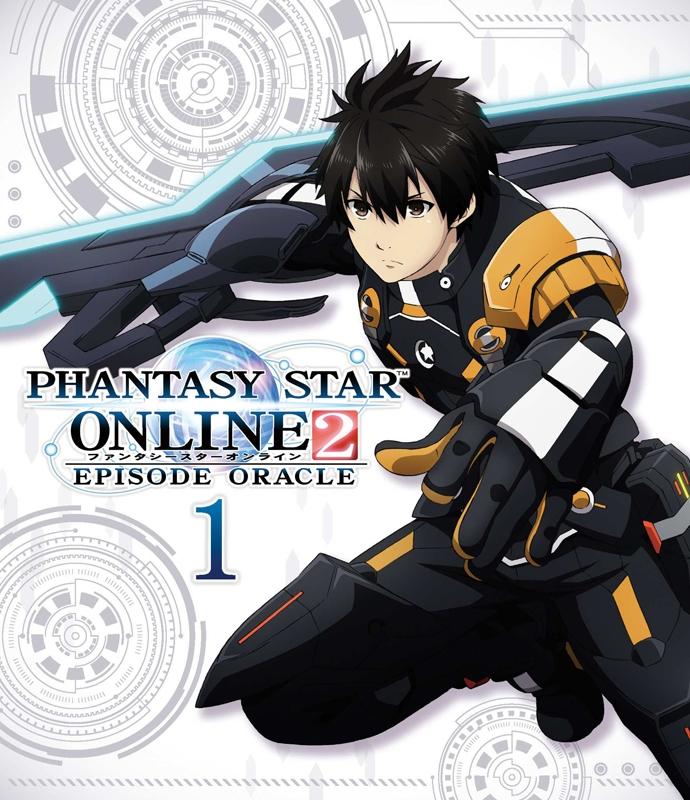 【Blu-ray】TV ファンタシースターオンライン2 エピソード・オラクル第1巻 通常版