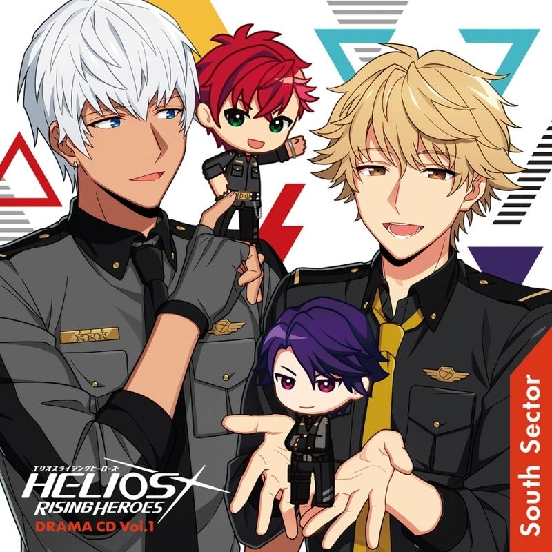 【ドラマCD】アプリゲーム HELIOS Rising Heroes ドラマCD Vol.1-South Sector- 通常盤
