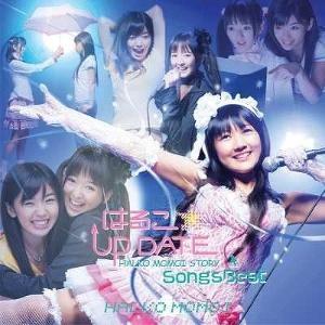 【アルバム】桃井はるこ/はるこ☆UP DATE SONGS BEST DVD付