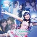 【アルバム】桃井はるこ/はるこ☆UP DATE SONGS BEST DVD付の画像
