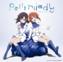 【主題歌】TV とある飛空士への恋歌 OP「azurite」/petit milady(プチミレディ) 初回限定盤の画像