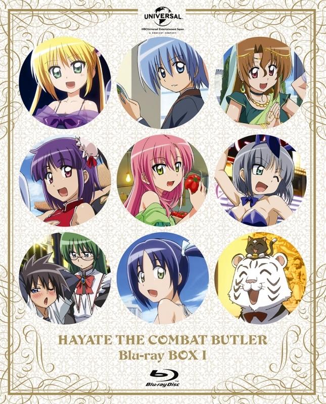 【Blu-ray】TV ハヤテのごとく! Blu-ray BOX1