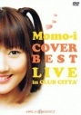 【DVD】桃井はるこ/COVER BEST LIVE」in CLUB CITTA'の画像