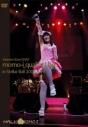 【DVD】桃井はるこ/Momo-i Live DVD COMPLETE BOXの画像