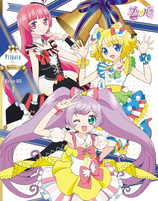 【Blu-ray】TV Pripara Season.2 Blu-ray BOX-1